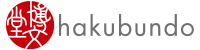 Logo of Hakubundo